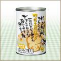 栃木商品画像_那須高原バター