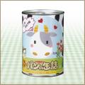 栃木商品画像_バニラミルク