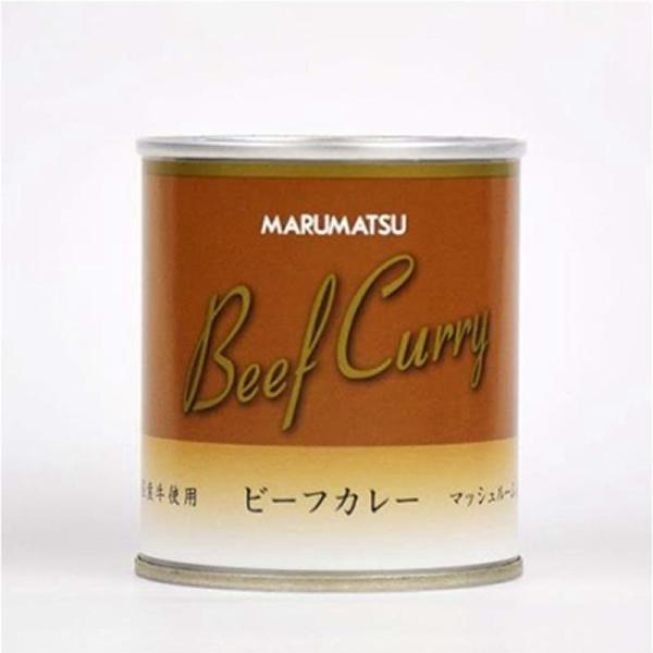 ビーフカレー缶