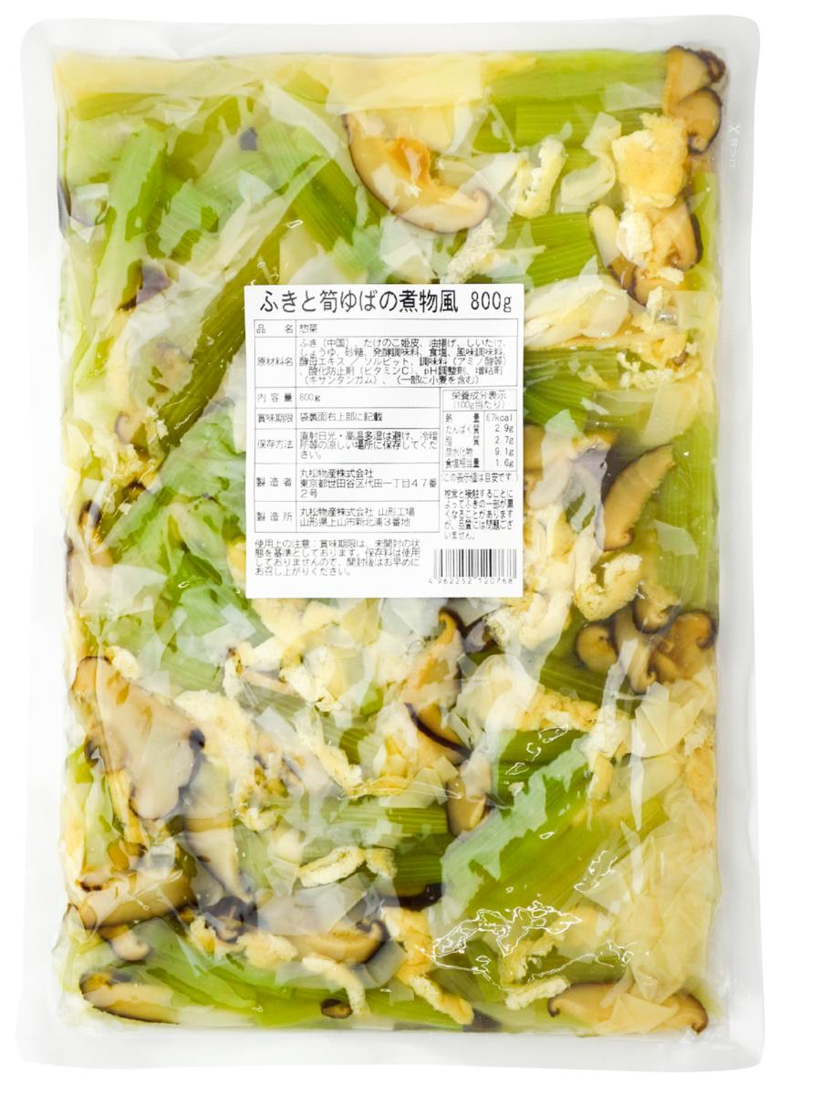 ふきと筍ゆばの煮物風_メイン