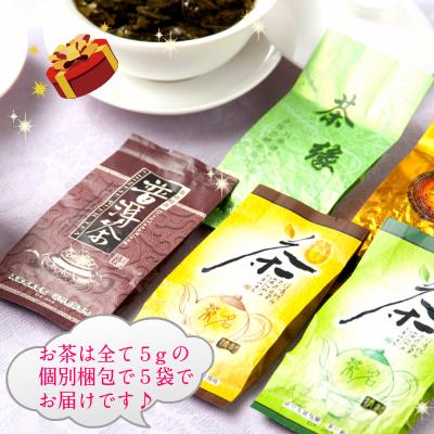 メール便 送料無料!!中国茶お試しセット(全5種類)