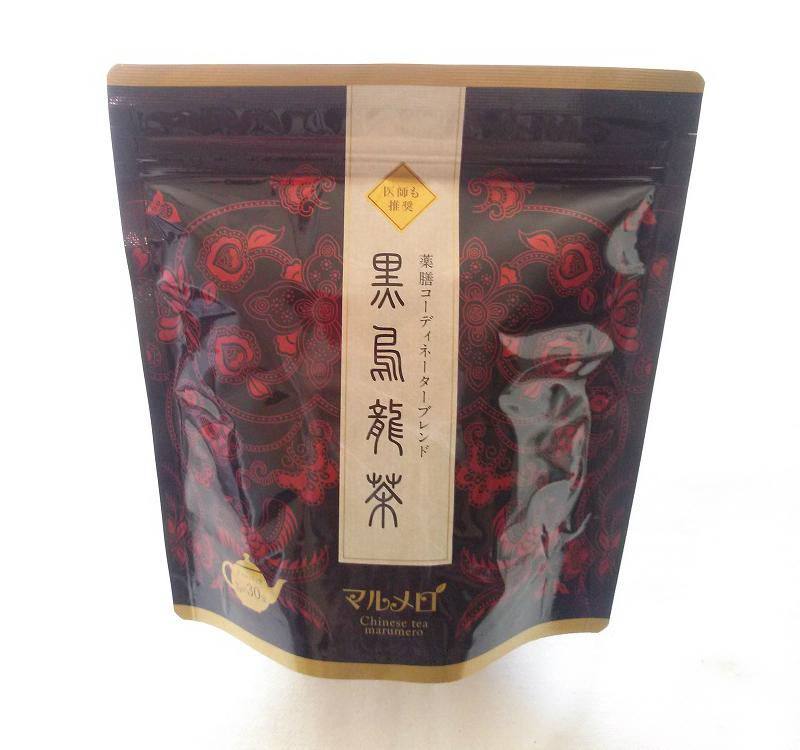 黒烏龍茶『薬膳コーディーネーターブレンド黒烏龍茶 ティーパック』3g×30p×4袋セット