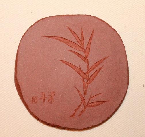 紫砂で作られた 『茶托 ちゃたく 竹模様』茶雑貨