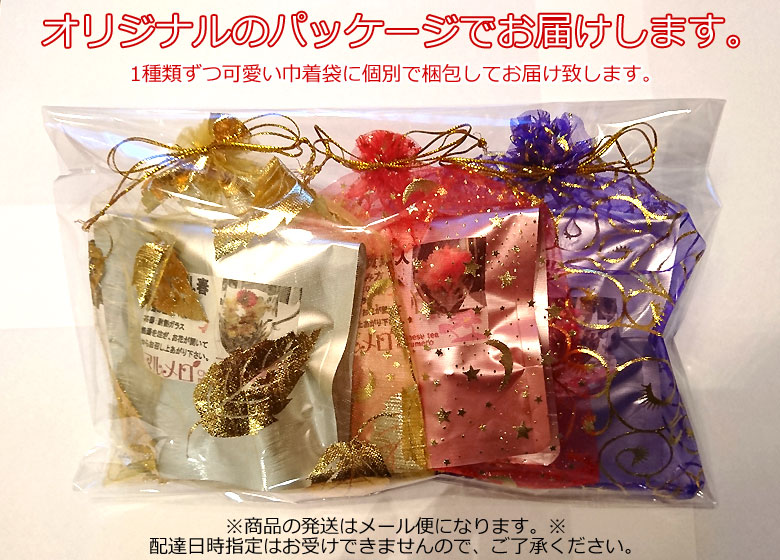 母の日 まるでお花畑♪『お花の咲く工芸茶9粒セット』【ヤマトネコポス便 送料無料】