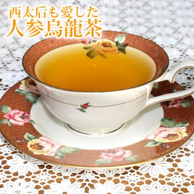 高級台湾茶 【人参烏龍茶(蘭貴人) 50g】