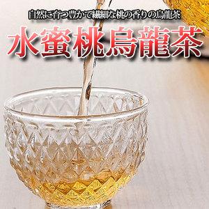 烏龍茶 茶葉【水密桃烏龍茶 すいみつとううーろんちゃ 200g】