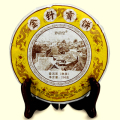 雲南 珍品(2005年 普洱茶 プーアル茶 金针 贡饼 熟茶)1枚 200g 小餅茶 (10枚注文で1枚プレゼント