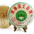 【ギフト】2008年 勐海(もんかい) 班章茶王青餅 生茶 プーアール茶  1枚357g