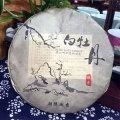 中国茶(白茶 白牡丹茶 茶餅)1枚350g バイムーダン