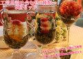お花の咲く工芸茶セット『大きなカーネーションが咲く工芸茶+2種類の工芸茶セット』ネコポス便 送料無料