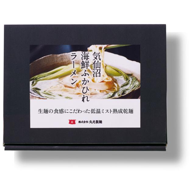 気仙沼海鮮ふかひれラーメン(1食入り)