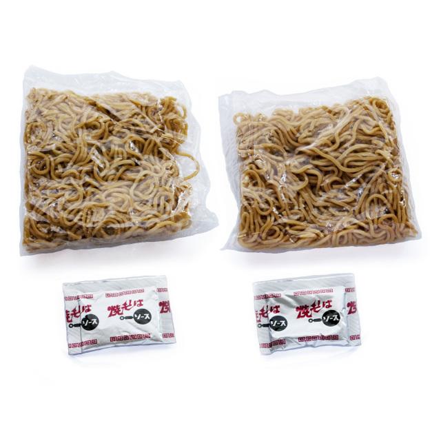蒸麺とソース(2食分)