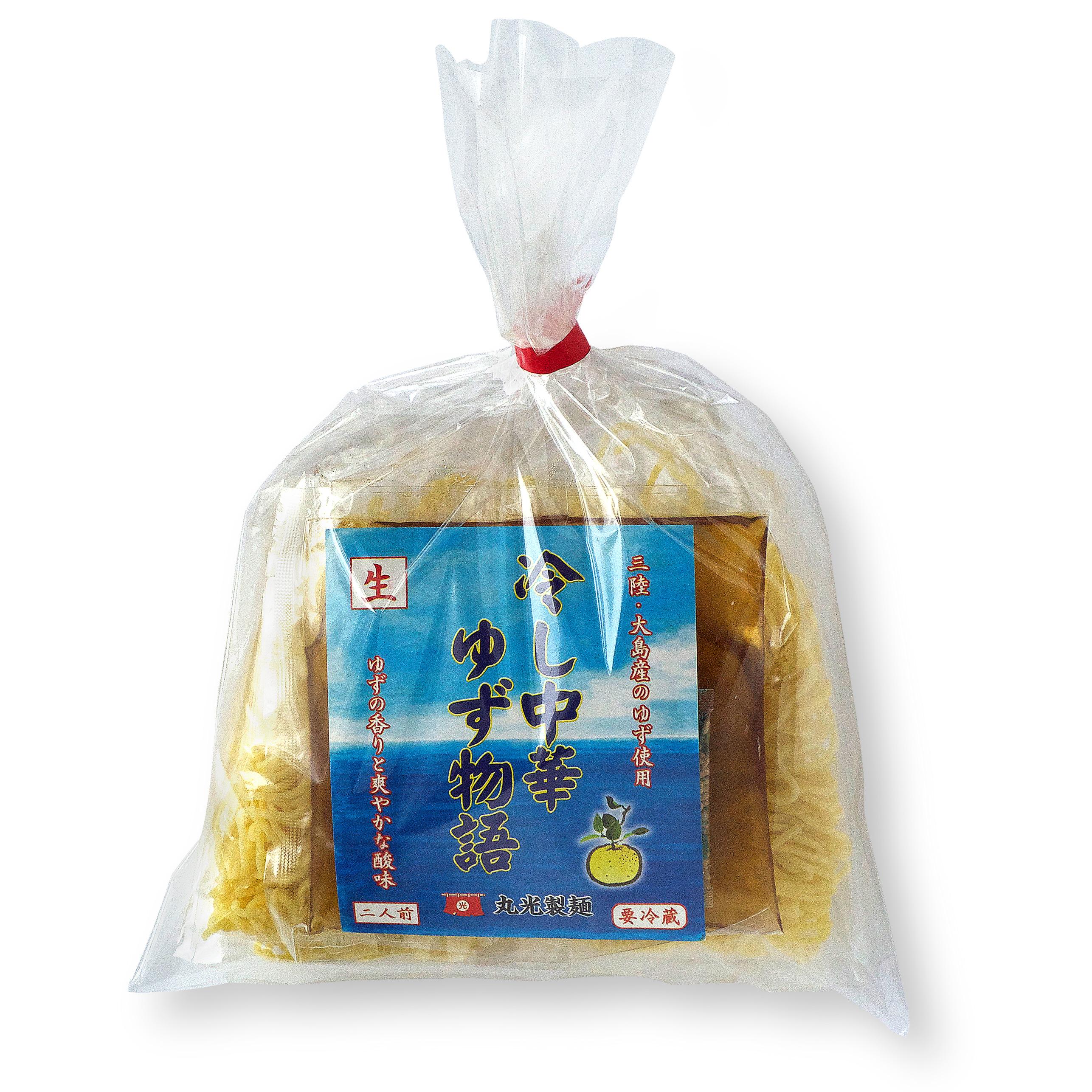 冷し中華 ゆず物語(2食入り) ―三陸・大島産のゆず使用―