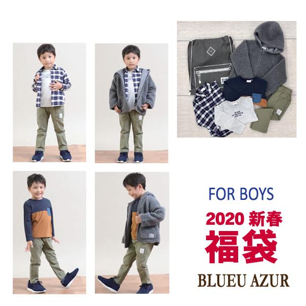 2020新春福袋〔BLUEUAZUR〕
