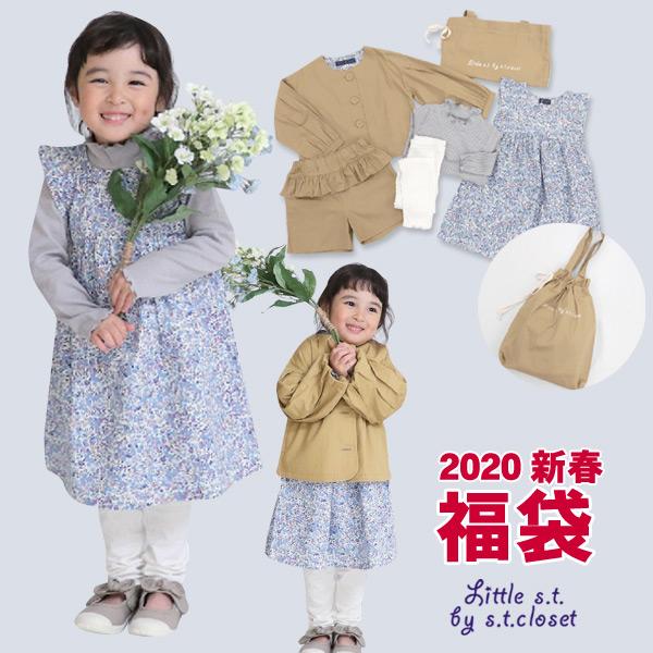2020新春福袋〔S.T.CLOSET〕