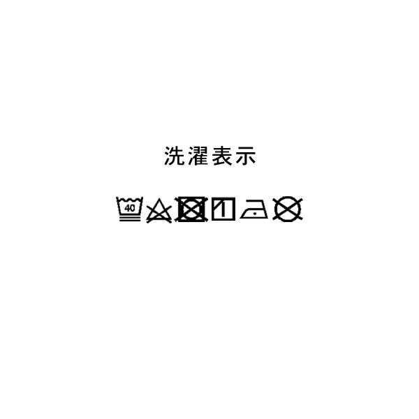 wash_tag