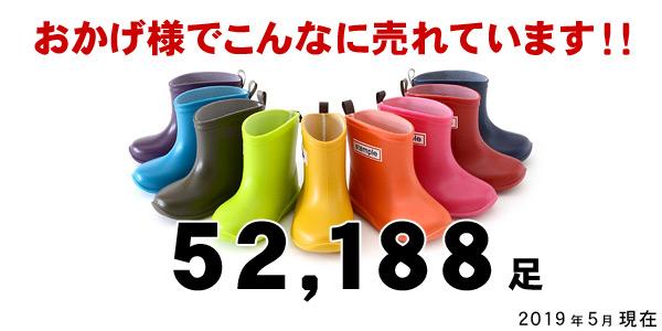日本製 stample スタンプル レインブーツ