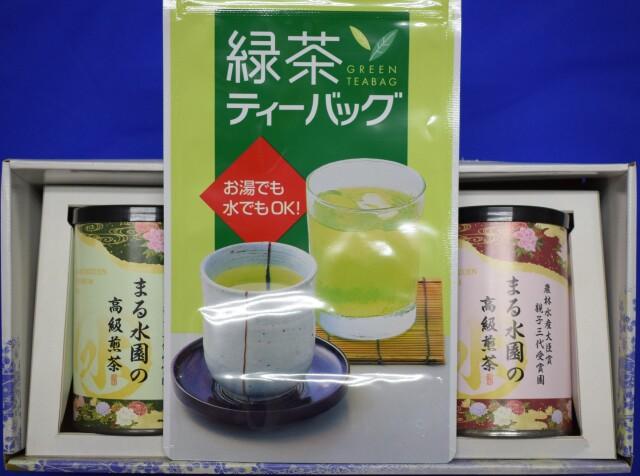 高級茶2紙缶+5g緑茶ティーバッグセット