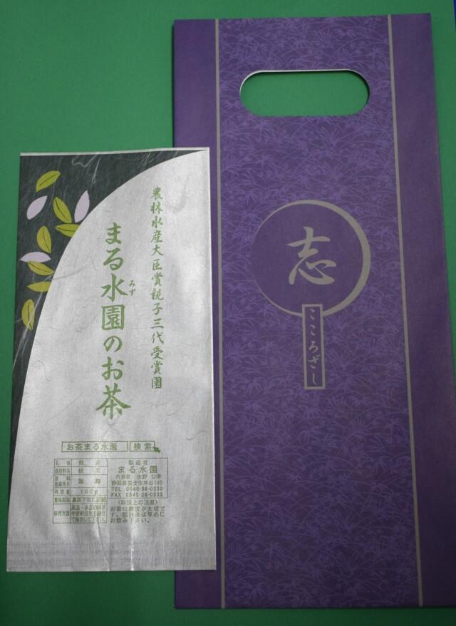仏事用茶 100g