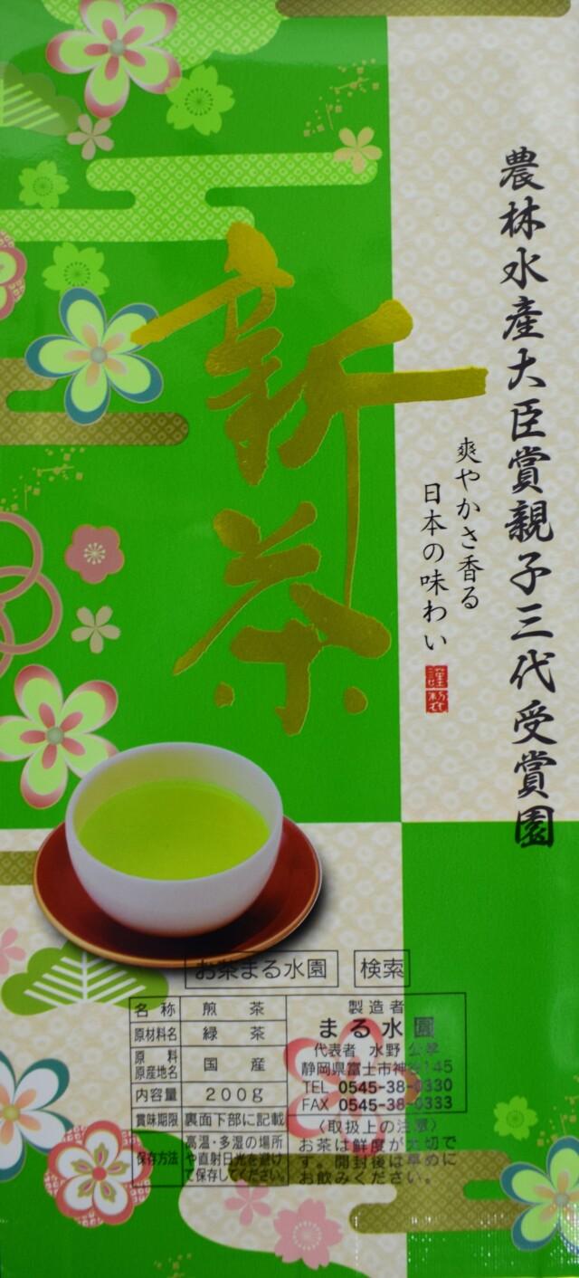 家庭用茶 200g