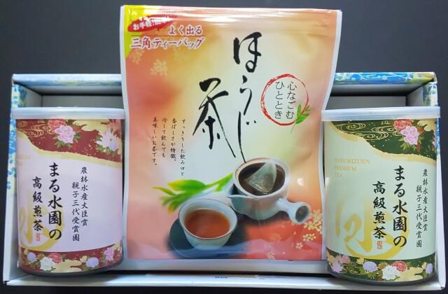 高級茶2紙缶+5gほうじ茶ティーバッグセット