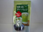 人気急上昇!!緑茶ティーパック 20ヶ入