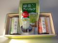 ギフト用 高級煎茶と緑茶ティーパックセット