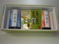ギフト用 高級煎茶と粉末茶のセット