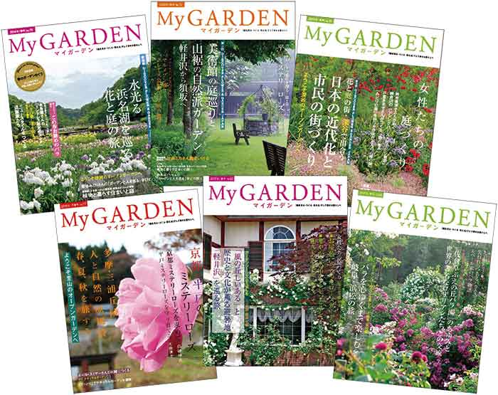 ガーデンツーリズムシリーズ2 南関東~中部