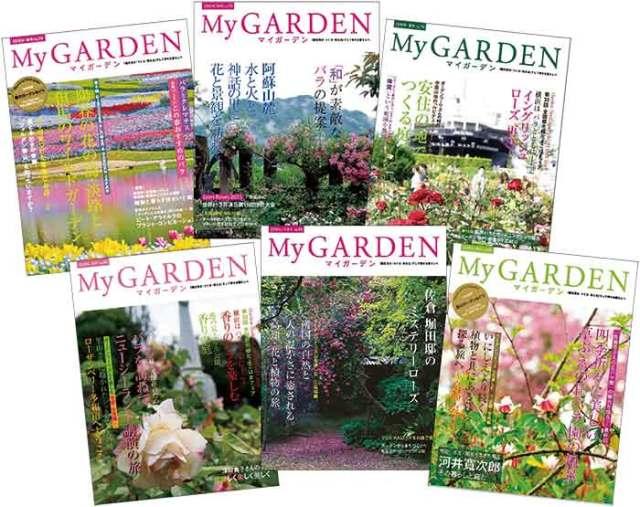 ガーデンツーリズムシリーズ3 近畿~九州