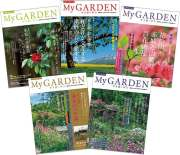 ガーデンツーリズムシリーズ1 北海道~北関東