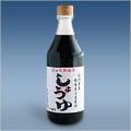 福岡県産丸大豆小麦使用 本醸造丸大豆仕込み醤油 500ml 瓶