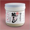 国産米使用 杜氏さんの造った塩こうじ 300g