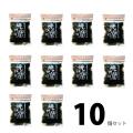 【お買い得用】 有明海産 そのまま食べられる 焼ばらぼし 海苔 8g × 10袋 【短冊のしなし】