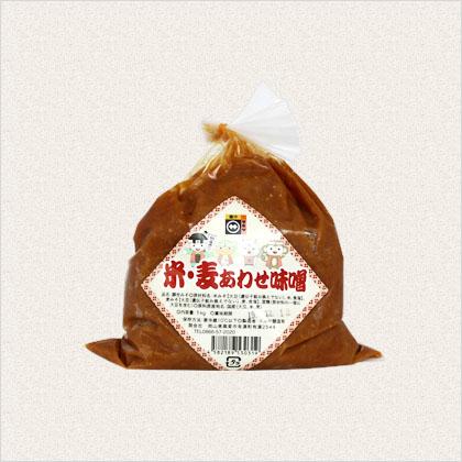 米麦合わせ味噌 1kg
