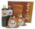 米味噌&醤油セットB改