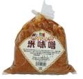 新ラベル米味噌