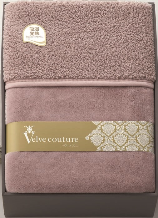 吸湿発熱リバーシブル毛布