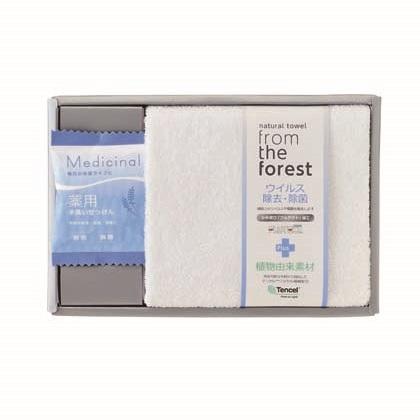 ウイルス除去・除菌加工タオルと薬用手洗い石鹸のセット