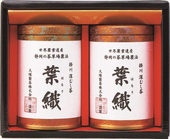 静岡の茶草場農法 深むし茶 葉織