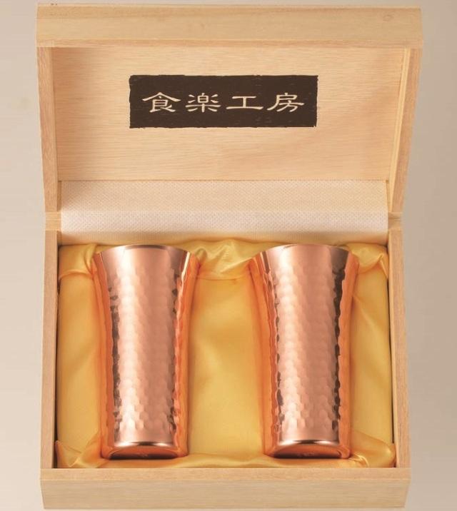 純銅鎚目一口ビールカップ 2個セット(木箱入)