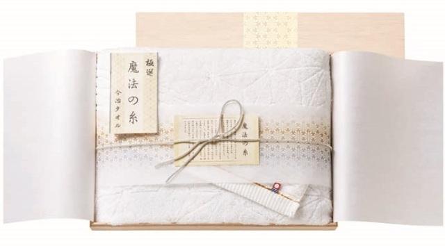 今治極選 魔法の糸 バスタオル(国産木箱入)