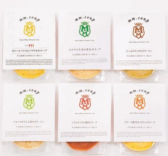 34種のやさい畑 スープセット6種6個入り