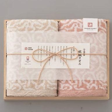 今治謹製 紋織タオル フェイスタオル2P(木箱入)
