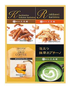 【MM8‐78‐1】 かりんとう・カプチーノ・コーヒー詰合せ