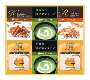 【MM8‐78‐4】 かりんとう・カプチーノ・コーヒー詰合せ
