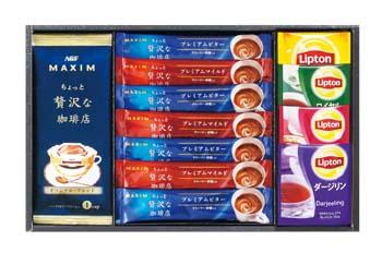【MM8‐82‐1】 <AGF&リプトン> 珈琲・紅茶セット
