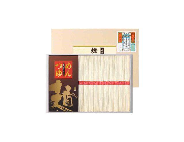 【MM7-131-3】   揖保乃糸 つゆ付き