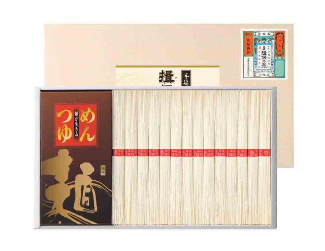 【MM7-143-4】   揖保乃糸 つゆ付き