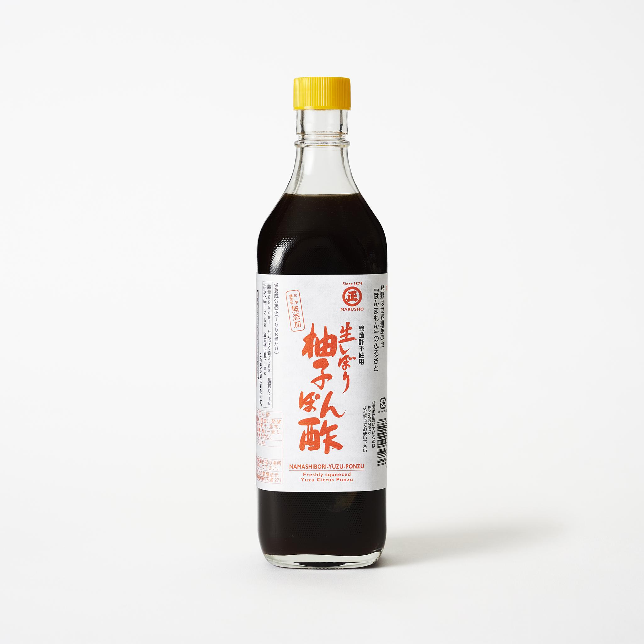 生しぼり柚子ぽん酢 700ml